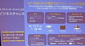 shk_intel03.jpg