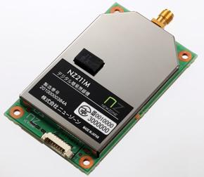 小型デジタル簡易無線モジュール「NZ211M」