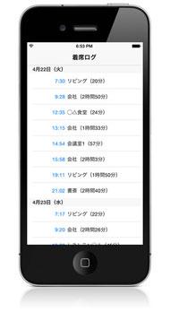 shk_key05.jpg