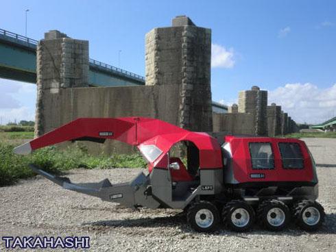 小型カブトムシビークル「ヘラクレス A-1」
