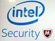 "IoTで製造の自動化を""安全""に——「Intel Security」日本で始動"