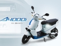 テラモーターズの電動バイク「A4000i」