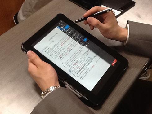 デジタル教科書・教材を利用している様子