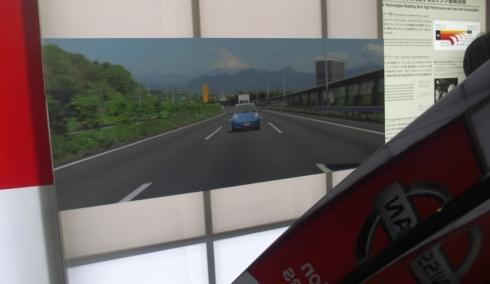 デモ車の後方に設置した車両後方をイメージした写真