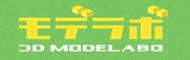 3Dモデラボ