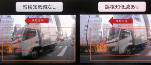 通過車両に関する誤検知の例