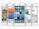 「iOS 8」はヘルスケア管理アプリを標準搭載、データの一元管理が簡単に