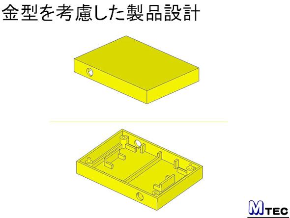 yk_kyanagatakoza_03.jpg