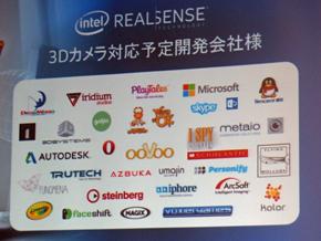 40社以上のソフトウェアベンダー