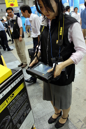 ポータブル型3D形状計測装置「P3D NC-2323S」