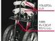 ヤマハ発動機が三輪バイク「トリシティ」を2014年9月に発売、価格は33万円