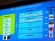 Automotive Grade Linuxが開発成果を発表、リファレンスは「Tizen IVI 3.0」