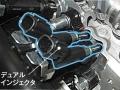 インジェクタを1気筒当たり2本にするデュアルインジェクタ