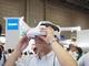 内視鏡の映像をヘッドマウントディスプレイで確認、ソニーが展示