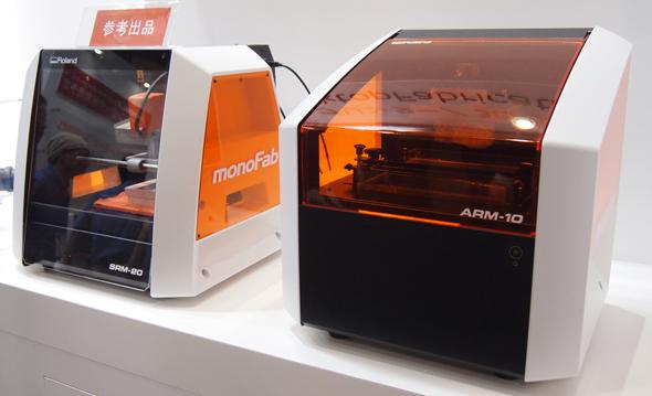 ローランドDGが開発中の切削加工機「SRM-20」(左)と光造形機「ARM-10」