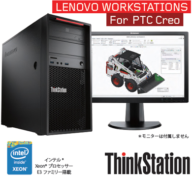 ThinkStation P300 Tower
