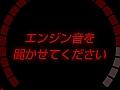 「Rev Translator」の画面