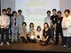 東京から新たなモノづくり文化を発信——「TOKYO FABBERS」始動!