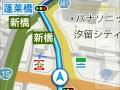 「Yahoo!カーナビ」の画面イメージ