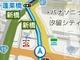 ヤフーが無料カーナビアプリを発表、VICS対応でGoogleマップに対抗