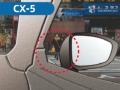 「CX-5」のAピラー形状とドアミラー配置