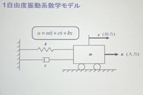 rk_140814_mathworks4.jpg