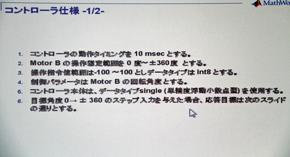 rk_140814_mathworks7.jpg