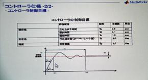 rk_140814_mathworks8.jpg