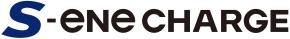 「S-エネチャージ」のロゴ