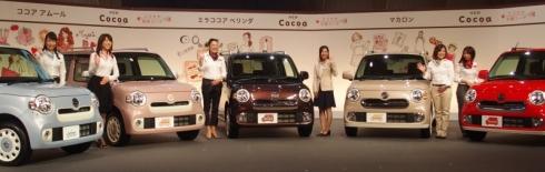 新型「ミラ ココア」の地域限定特別仕様車5台と「ココかわプロジェクト」のメンバー