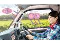 新型「ハイゼット トラック」は農業女子と高齢者を意識
