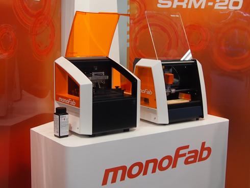 (左)光造形方式の小型3Dプリンタ「ARM-10」/(右)小型切削加工機「SRM-20」