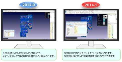 「CR-8000 Design Force」の旧バージョン(左)と新バージョン(右)の表示比較