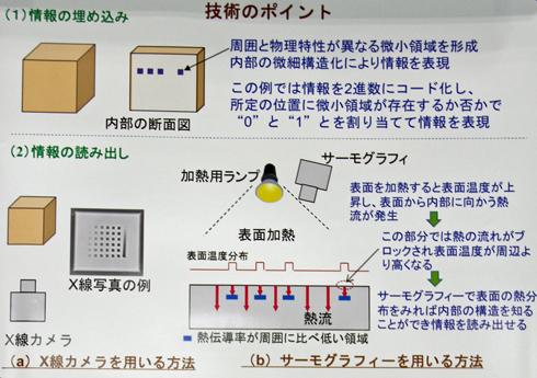 rk_140916_kanagawa02.jpg