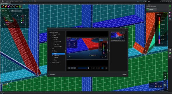 板厚の自動割り当て機能と説明動画