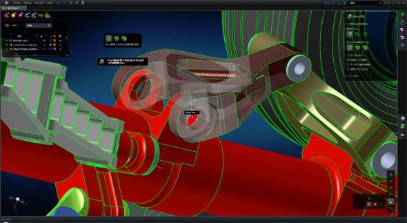 ダイレクトモデリングによる穴径の修正