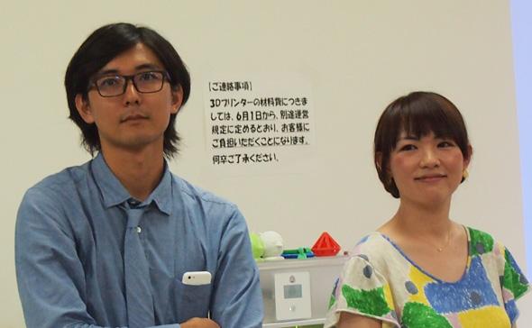"""ファブリケーションデザイナーの平本知樹さん(左)と""""ものづくり系女子""""こと神田沙織さん(右)"""