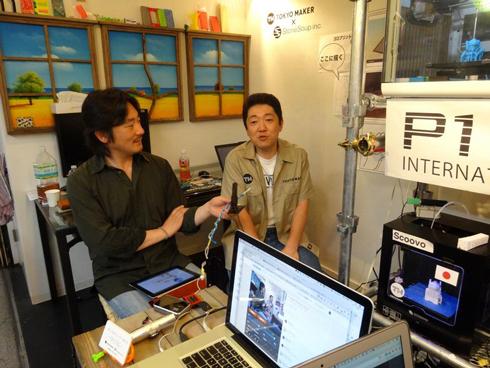 rk_141002_rk_zenmono02.jpg
