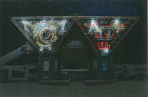 東京ビッグサイト会議場壁面を使ったプロジェクションマッピングのイメージ