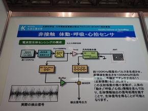 mm141014_kyukou1.jpg