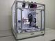 ムトーエンジニアリング、教育機関向けに3Dプリンタ保守サービスを提供
