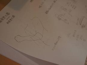 赤塚さんのアイデア