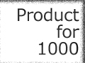 「Product for 1000」挑戦記