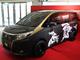 """トヨタの新型ミニバン「エスクァイア」は""""ひとつ上""""を目指した高級車"""