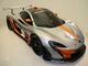マクラーレンのサーキット専用車「P1 GTR」、購入者は世界中のF1コースで走行可能に?