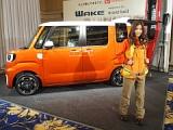 ダイハツ工業の新型軽自動車「ウェイク」