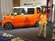 ダイハツの新型車「ウェイク」は新市場を切り開けるか