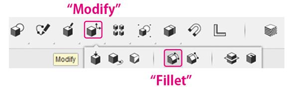 [Modify]メニューの[Fillet]コマンド