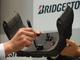 タイヤを最後の最後まで使い切るセンサー技術、ブリヂストンが開発