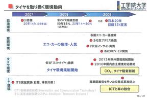 rk_141113_kougakuin02.jpg